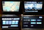 ★トヨタ純正 8 インチ HDDナビ NHZN-X62G ★ 売り切ります!!