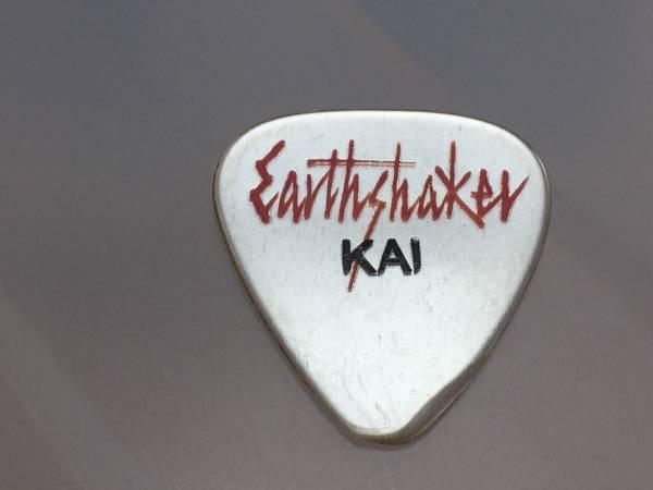 アースシェーカー / KAI モデル ギターピック