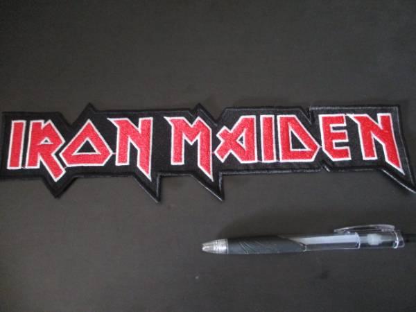 IRON MAIDEN 刺繍バックパッチ ワッペン 赤ロゴ アイアン メイデン / metallica judas priest motorhead
