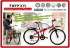 フェラーリ FサスFD-MTB26 6S 26インチ折畳自転車6段ギア MG-FR266 スポーツ・アウトドア 新品・未開封・送料無料