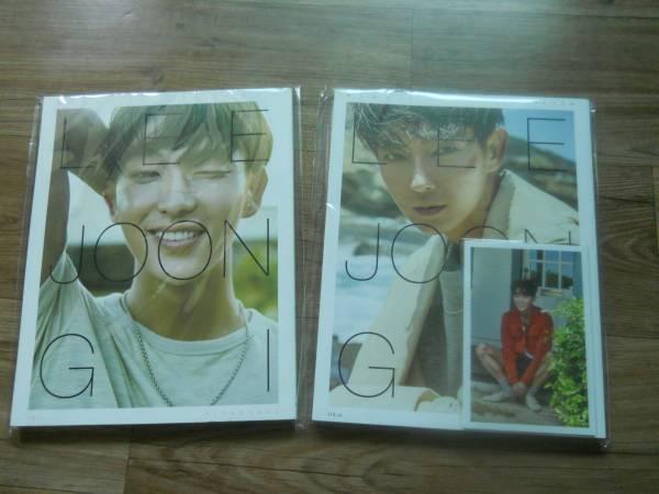韓国 イジュンギ ハワイ公式写真集  2冊セット