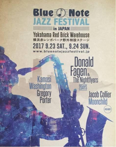 新品 Blue Note JAZZ FESTIVAL in JAPAN 2017 チラシ 非売品 5枚組 Donald Fagen & The Nightflyers / Kamasi Washington and more…