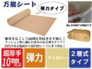 .⑩ thick inside exterior all-purpose seat .. seat ( ivory )200cm×4m