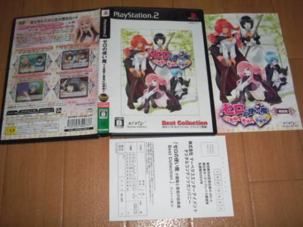 中古 PS2 ゼロの使い魔 小悪魔と春風の協奏曲 即決有 送料180円_画像1