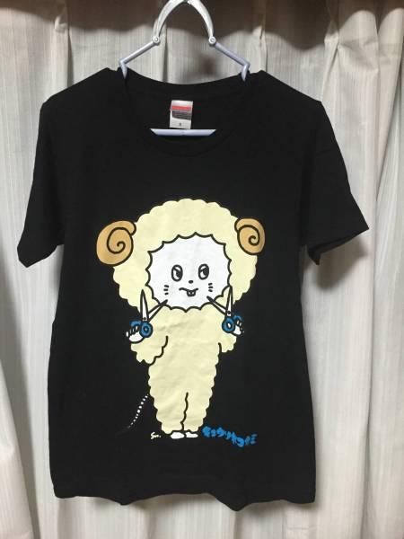 キュウソネコカミ ヒツジくんTシャツSサイズ 値下げしました! ライブグッズの画像