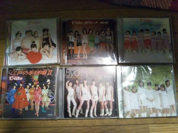 ℃-ute シングルV 6枚 dvd ライブグッズの画像