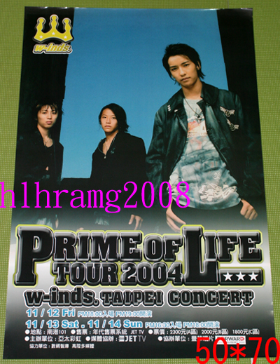 w-inds. ウインズ 2004台北コンサート 告知ポスター