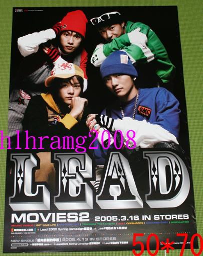 Lead Lead MOVIES 2 告知ポスター