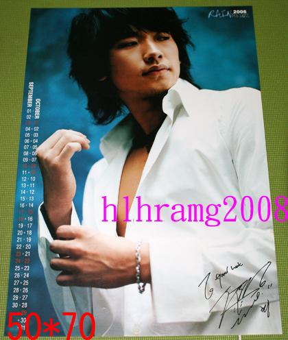 Rain ピ カレンダーポスター C