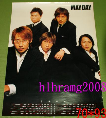 五月天 Mayday メイデイ 2004カレンダーポスター
