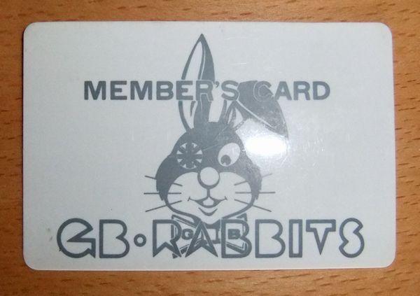 GBラビッツ メンバーズカード 80年代 DISCO