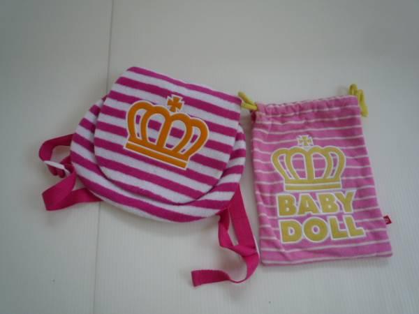 【お得!!】★ベビードール/BABY DOLL★ リュックと巾着のセット ピンク ボーダー キッズ