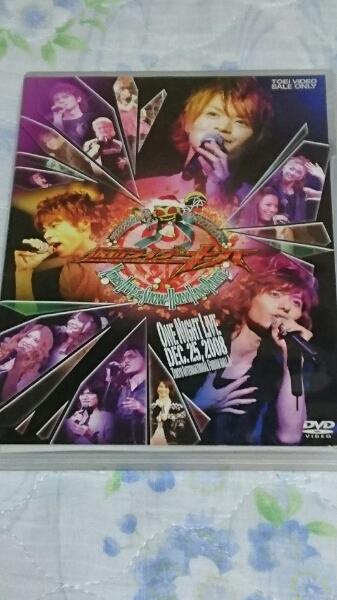 仮面ライダーキバ X'mas Live&Show HOLYFANG PARTY DVD瀬戸康史 グッズの画像