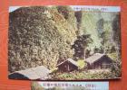 ■戦前 台湾 エハガキ■ 台湾 タイヤル族屈尺蕃の蕃社