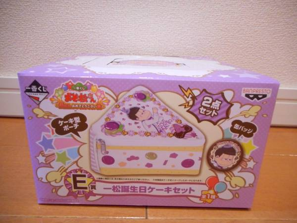 一番くじ おそ松さん 誕生日おめでとうござい松 E賞 一松誕生日ケーキセット グッズの画像