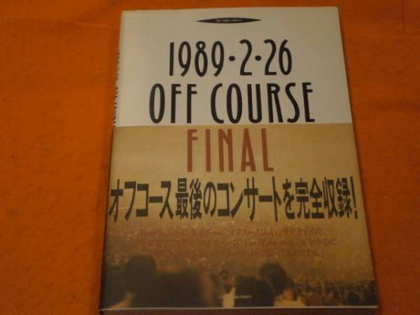 1989.2.26 OFF COURSE FINAL  オフコース最後のコンサートを完全収録! K6