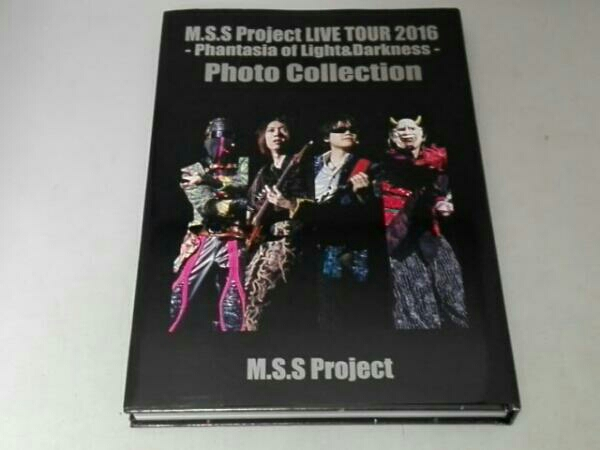 写真集 M.S.S Project LIVE TOUR 2016-Phantasia of Light & Darkness‐Photo Collection