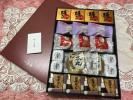 ●熊本銘菓 お菓子の香梅*陣太鼓・武者がえし 他●21個詰め