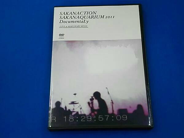 サカナクション SAKANAQUARIUM 2011 DocumentaLy-LIVE at MAKUHARI MESSE- ライブグッズの画像