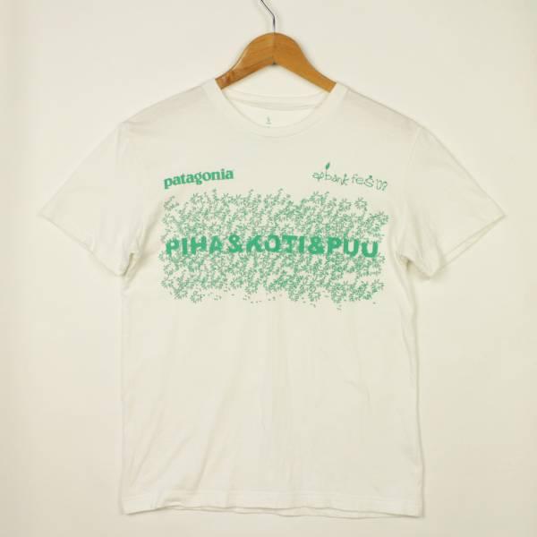 T1308■ap bank fes '09 Tシャツ オーガニックコットン patagonia パタゴニア S 櫻井和寿