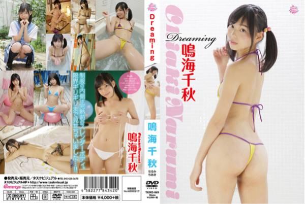 Dreaming 鳴海千秋 [DVD] ライブ・イベントグッズの画像