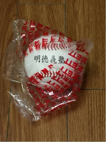 新品 明徳義塾 硬式野球ボール ZETT製 硬球 硬式ボール 野球ボール 高校野球 甲子園 高知 練習球