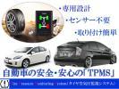 トヨタ PRIUS プリウス ZVW30専用OBD タイヤ空気圧監視警報システムTPMS