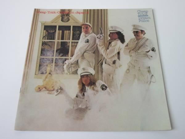 CHEAP TRICK チープ トリック 1979年 来日公演 パンフ ソノシート付