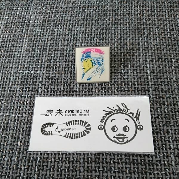 【送料無料】 Mr.Children ガチャガチャ 足音 未完 タトゥー シール セット ライブグッズの画像