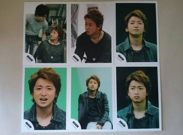 嵐 ARASHI ★大野・櫻井★ ~Lφve Rainbow~ 公式写真 6枚