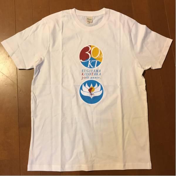 美品 杉山清貴 30周年記念 Tシャツ ライブ ツアー ロックT オーガニックコットン