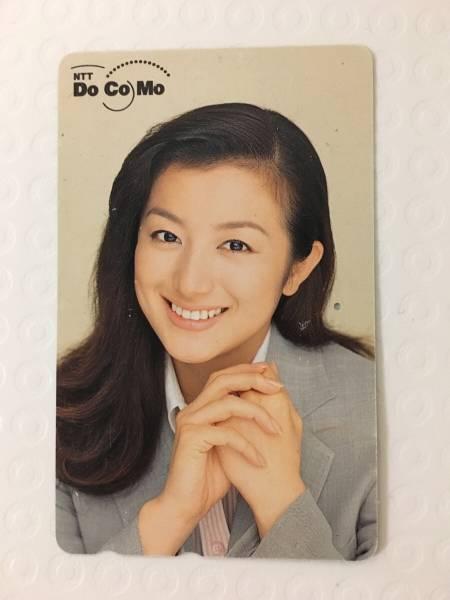 【100円】鈴木京香★使用済テレフォンカード★NTT docomo★