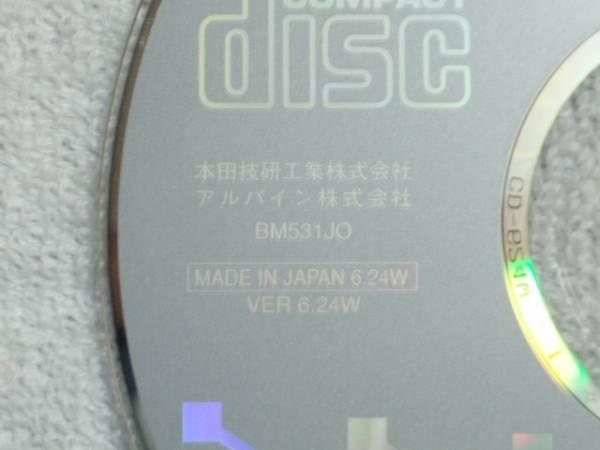 ホンダ純正 CDロム CD-ROM ナビゲーションシステム アルパイン DVDロム DVD-ROM 地図ディスク 2000年 西日本 WEST BM531JO VER6.24W_画像2