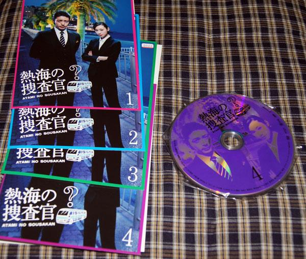 DVD 熱海の捜査官 レンタル版 全4巻セット  オダギリジョー/栗山千明 グッズの画像