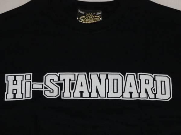 新品/Hi-STANDARD×FAT wreck chordsTシャツ Mサイズ/ハイスタンダード