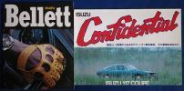 送料無料!603弾 1960~70年代 絶版・旧車カタログ 「いすゞ・ベレット(欠落ページ・落書きあり)」+オマケ「いすゞ総合パンフ」