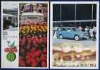 送料無料!609弾 1950~60年代 絶版・旧車カタログ