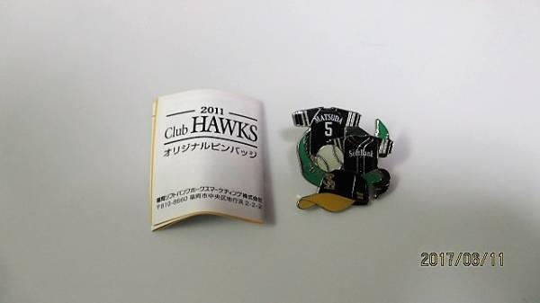 2011 クラブホークスビジターピンバッジ 5松田 グッズの画像