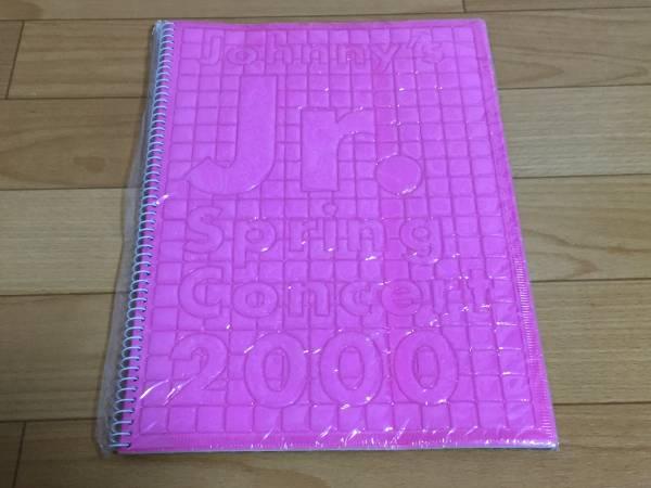 嵐 パンフレット 2000年 First Concert ジャニーズJr. その2