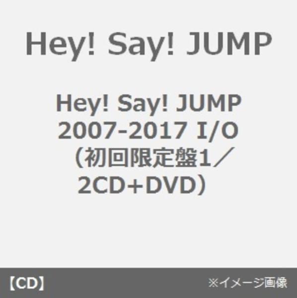 Hey! Say! JUMP/Hey! Say! JUMP 2007-2017 I/O(初回限定盤1/2CD+DVD)