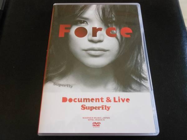 Superfly 「FORCE Document & Live」 DVD 2枚組 - フォース ドキュメント ライヴ / 小田原豊 ライブグッズの画像
