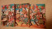 赤本漫画 3冊一括 天草しげる 昭和20年代 デッドストック 美本