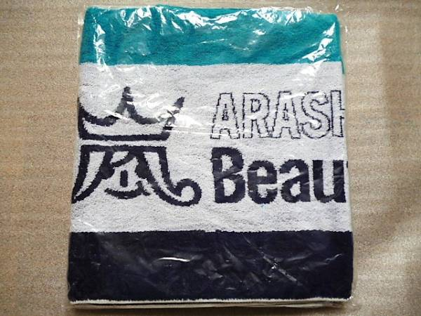 《USED》嵐 ARASHI LIVE TOUR 2011-2012 Beautiful World 公式グッズ フード付きタオル ※使用1回/洗濯済み