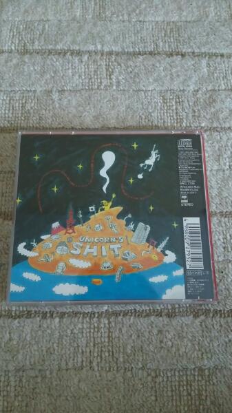 UNICORN ユニコーン THE VERY BEST OF UNICORN アルバム CD 初回限定盤_画像2