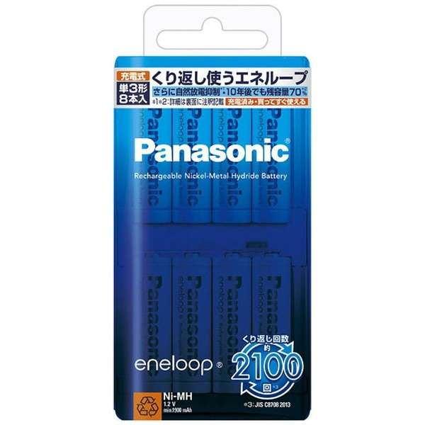 パナソニック 単3形ニッケル水素充電池 8本 eneloop BK-3MCC/8
