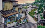 【団忠】京版画の継承者 井堂雅夫 『産寧坂の夕』 1988年