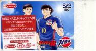 KING KAZU × キャプテン翼QUOカード エースコック スーパーカップ 非売品 クオカード