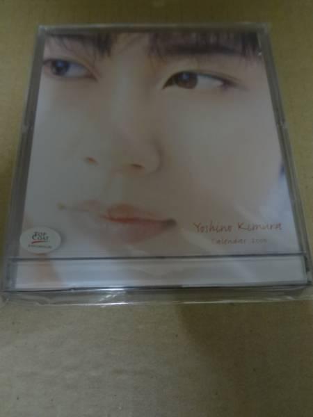 木村佳乃 2000年卓上カレンダー