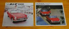 ★ホンダ S600、S500のカタログ