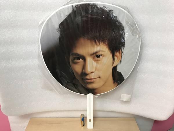 希少 V6 岡田准一 うちわ 未開封品 サマースペシャルドリームライブ2003